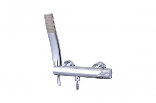 Aykut Duş Bataryası